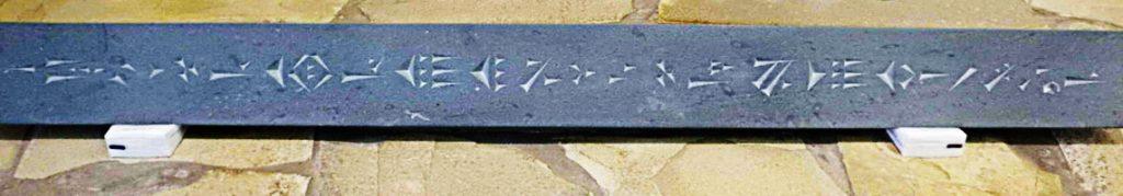 steinobjekte-keilschriftband
